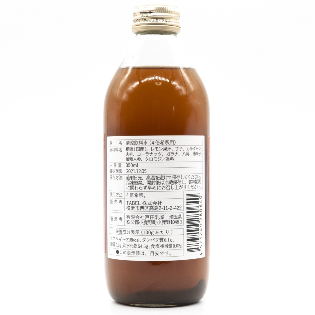 NATURAL COLA SYRUP FROM THE SUN 背面