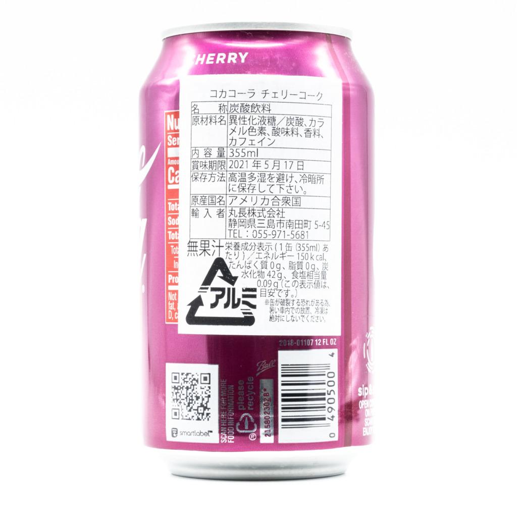 Coca-Cola_cherry、背面