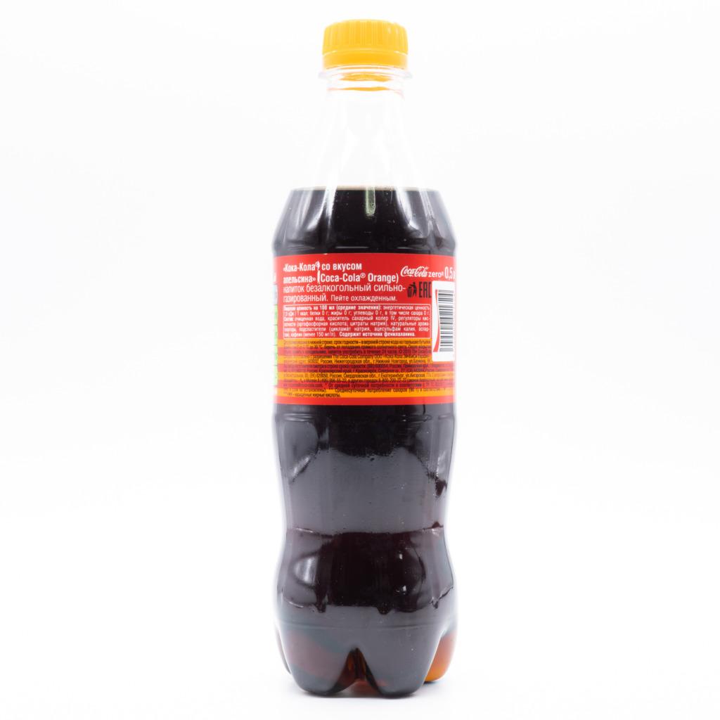 コカ・コーラゼロ オレンジ(ロシア)、ペットボトル、横面2
