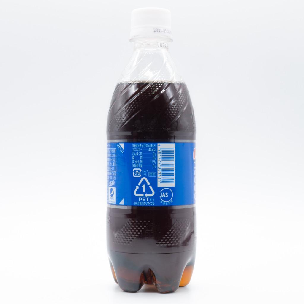 ペプシコーラ、レギュラー、日本、ペットボトル、横面2