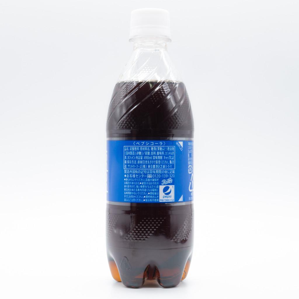 ペプシコーラ、レギュラー、日本、ペットボトル、横面3