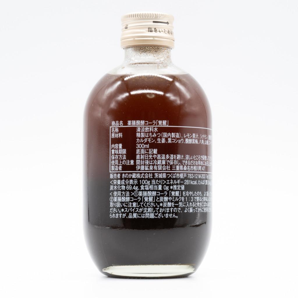 薬膳醗酵コーラ『覚醒』、横面