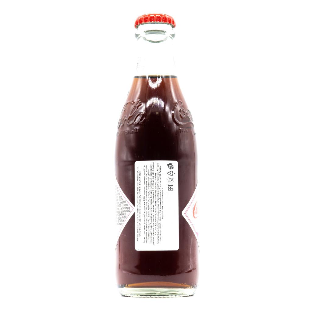 Coca-Cola_Specialty_Blackberry_and_Juniper_side