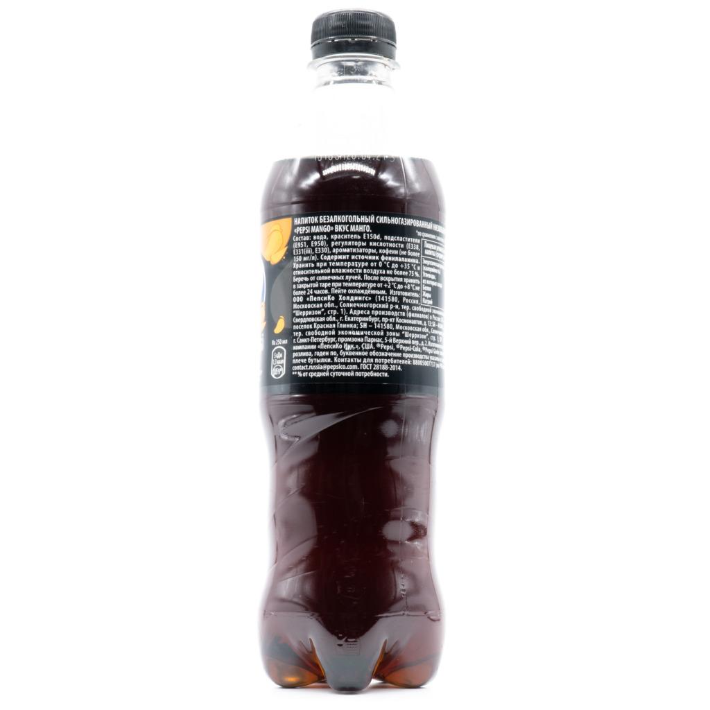 PEPSI Zero Sugar Mango Russia、横面