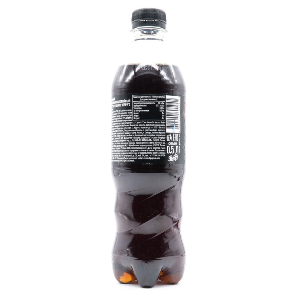 PEPSI_Zero_Sugar_Wild_Cherry_Russia、横面2