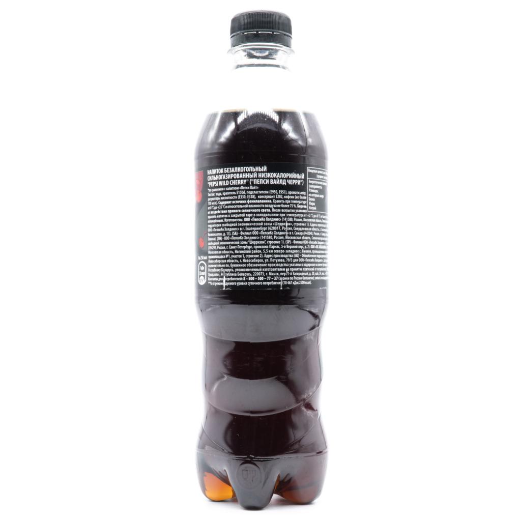 PEPSI_Zero_Sugar_Wild_Cherry_Russia、横面3