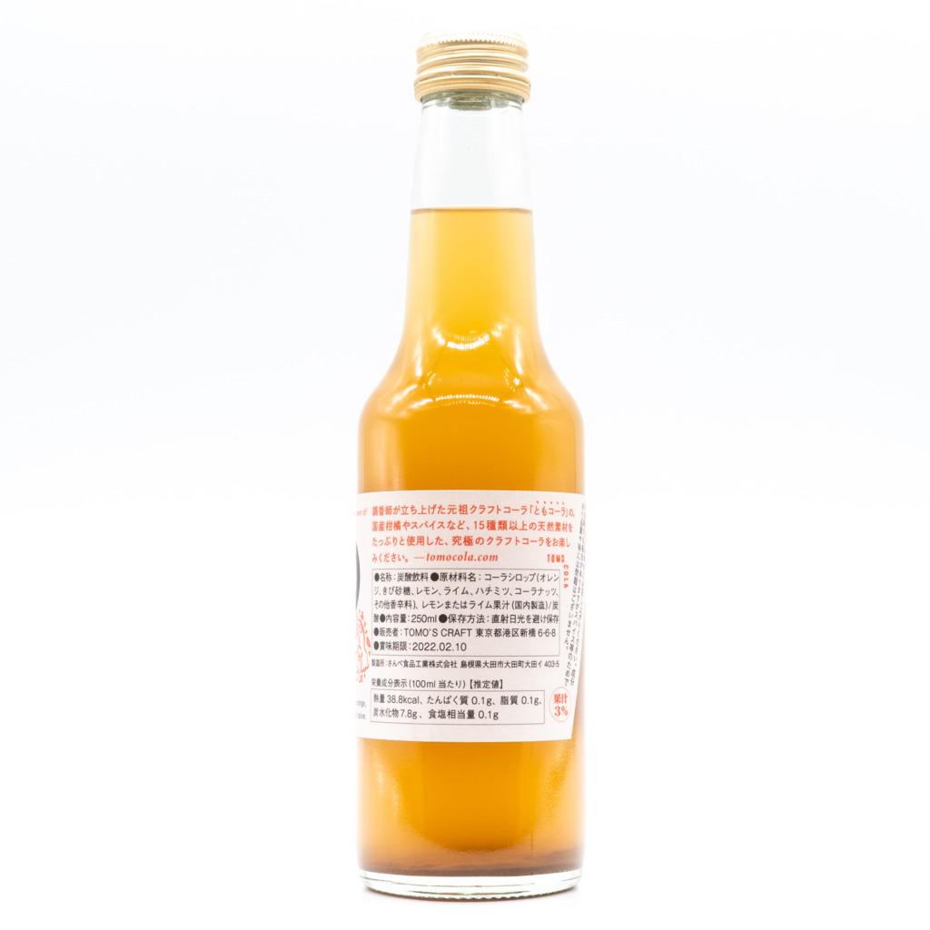 ともコーラ(瓶)、横面3