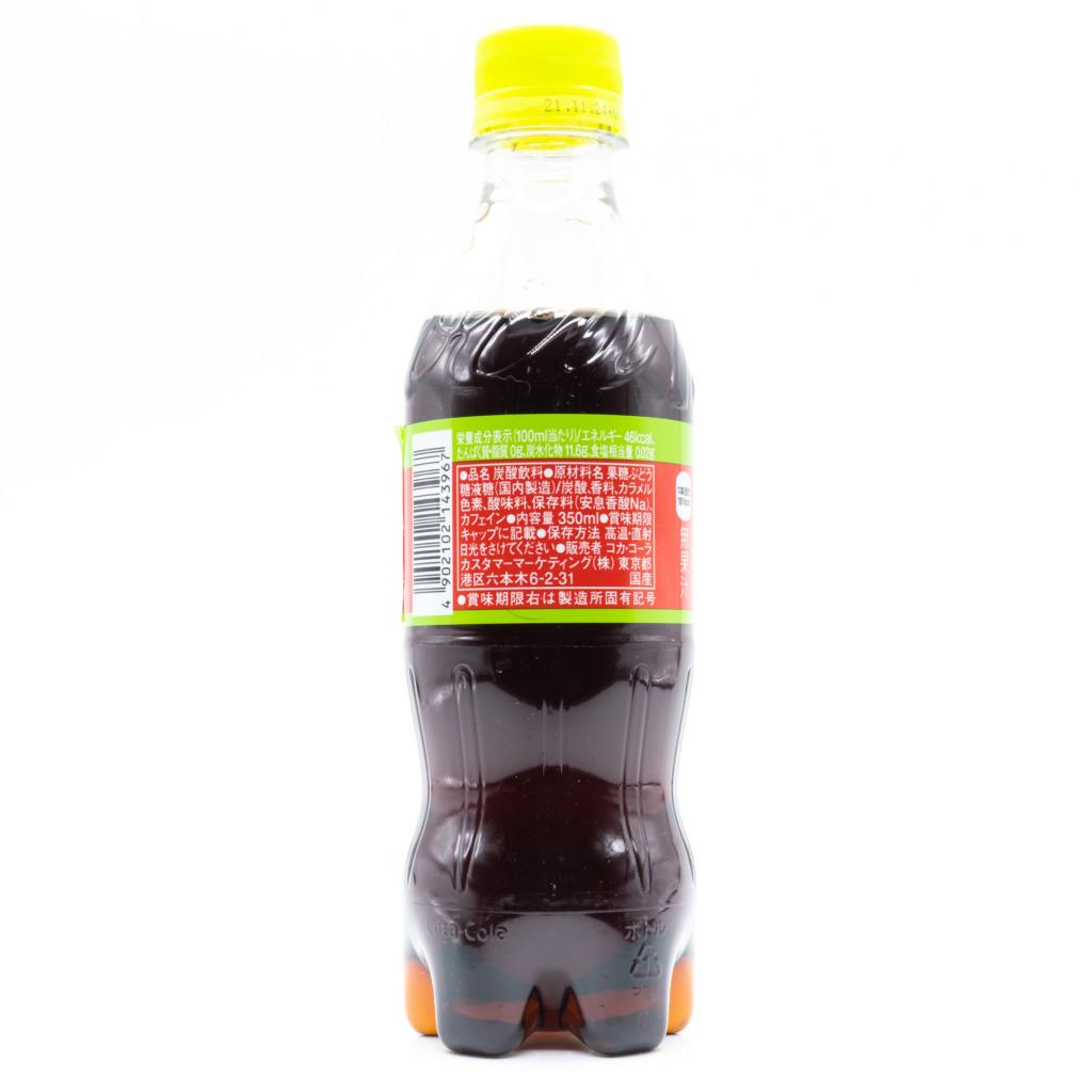 コカコーラライム日本2021、横面