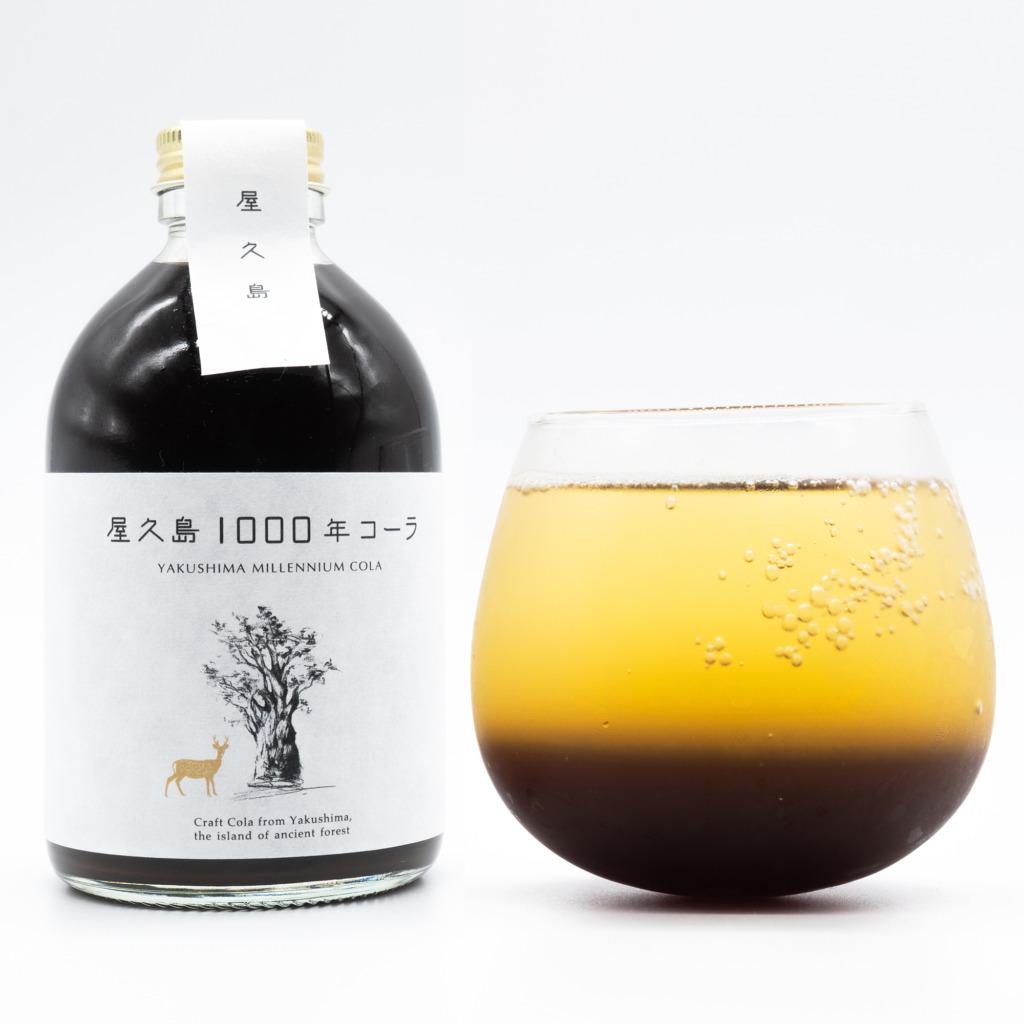 屋久島1000年コーラ