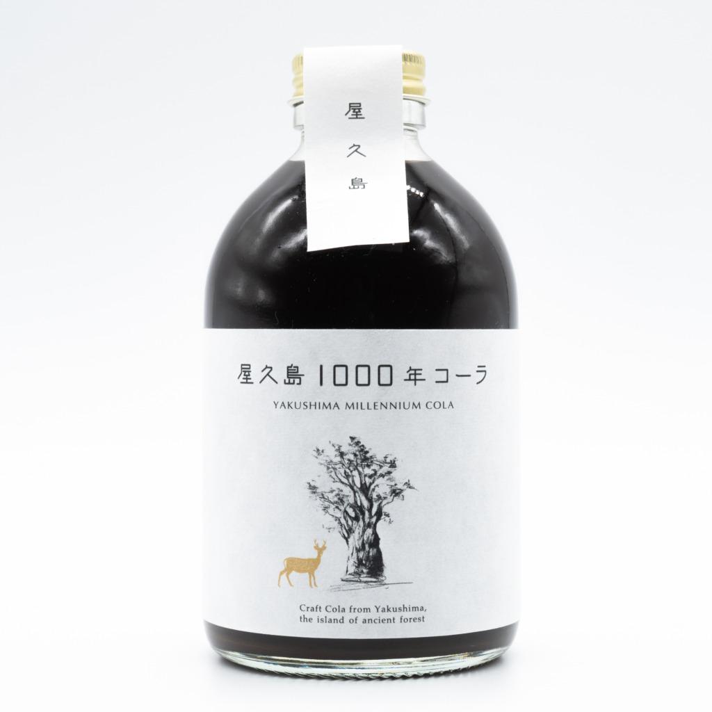 屋久島1000年コーラ、正面