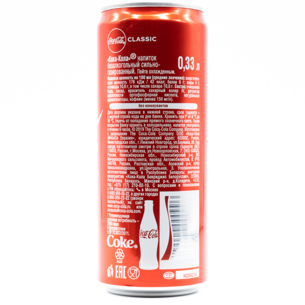 Coca_Cola_Russia_can 背面