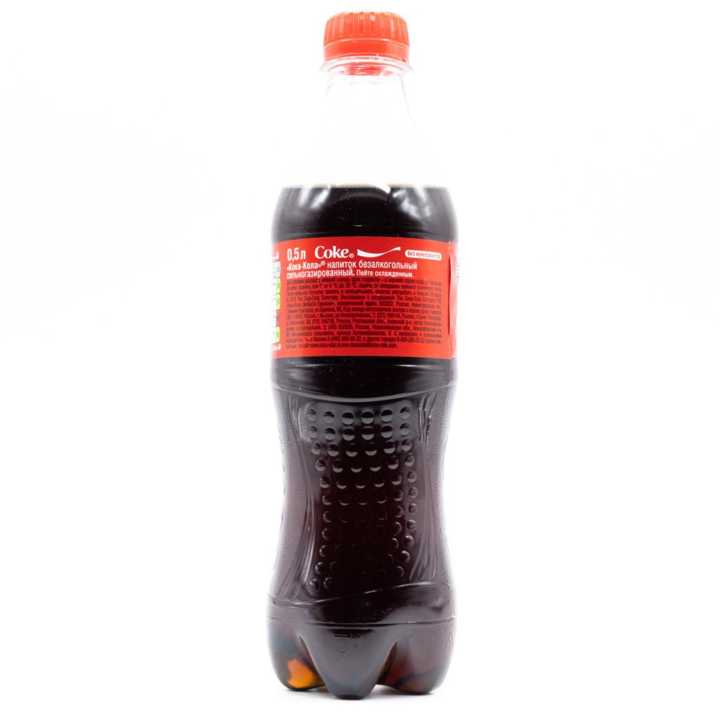 Coca_Cola_Russia_PET 横面2