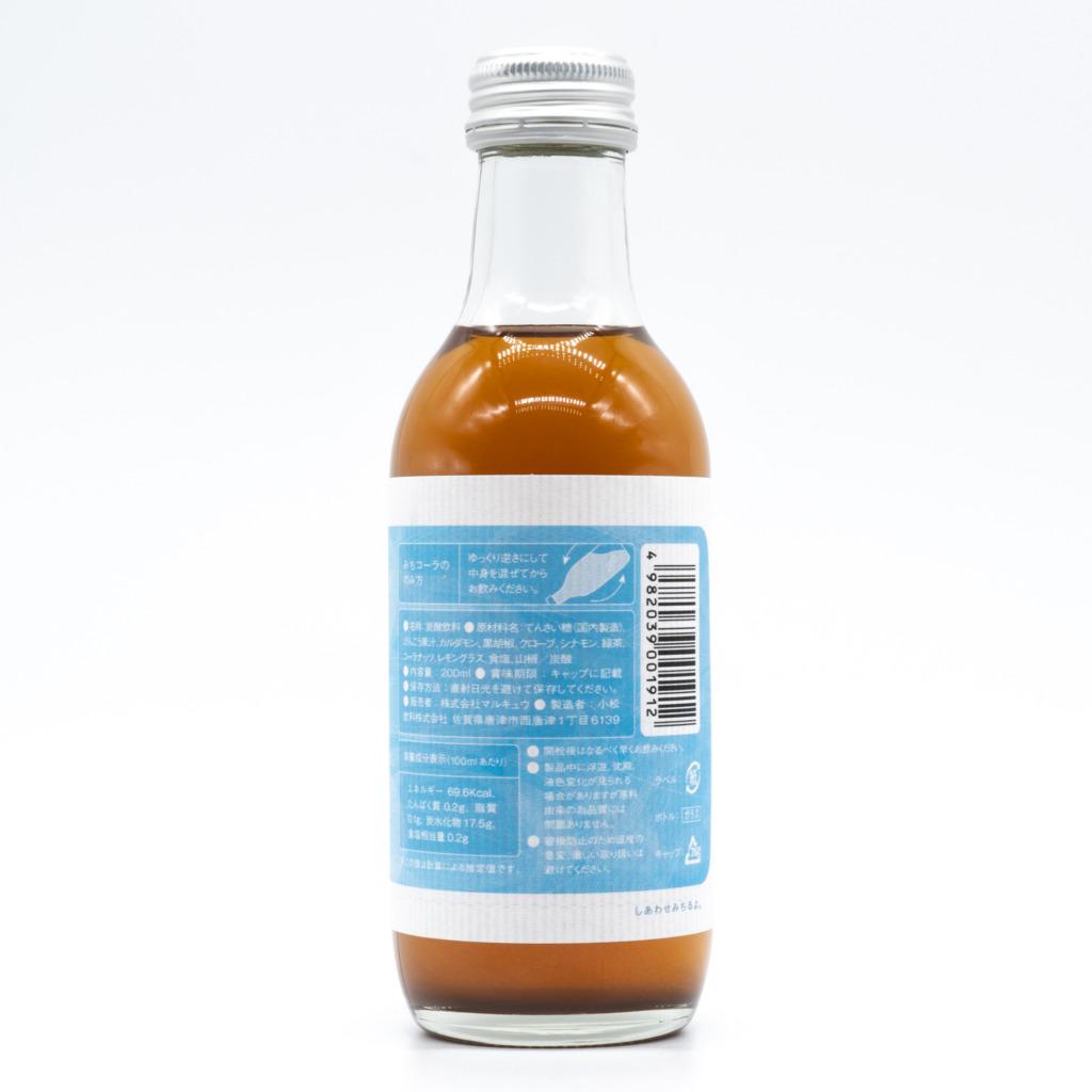 みちコーラ、RTD瓶、横面