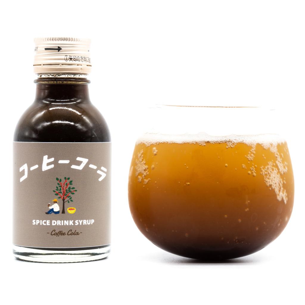 出雲SPICE LAB. コーヒーコーラ